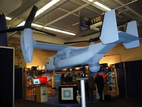 Propuesta de montar del sistema Cerberus a bordo del CV-22 (Flightglobal)