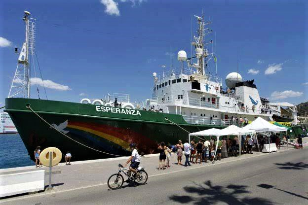 GREENPEACE RAINBOW WARRIOR ARCTIC SUNRISE ESPERANZA (2)